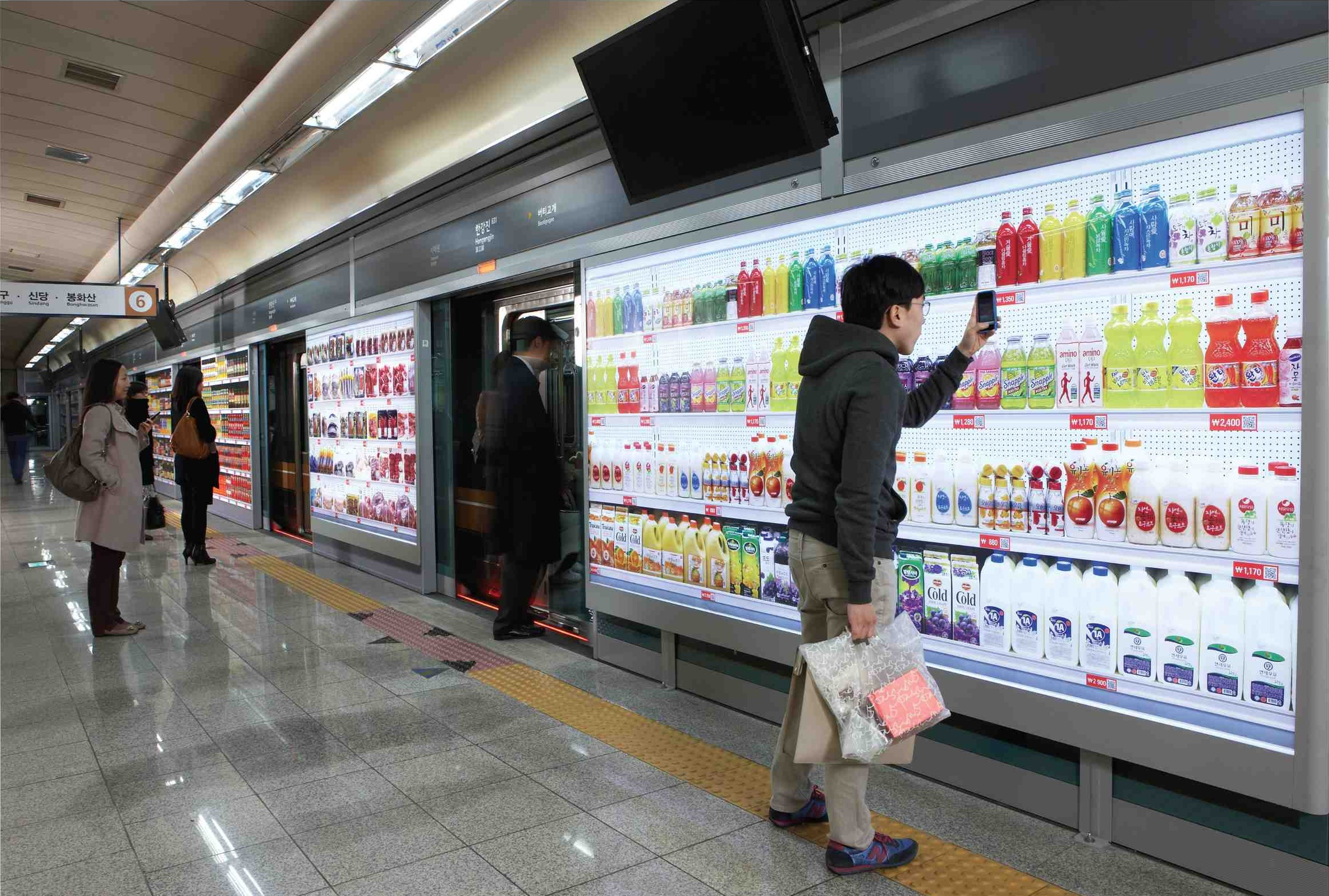 Tesco homeplus subway virtual store in south korea 1 for Shopping for home
