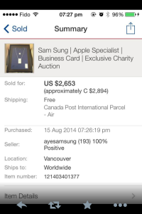 Sam_Sung_auction_final